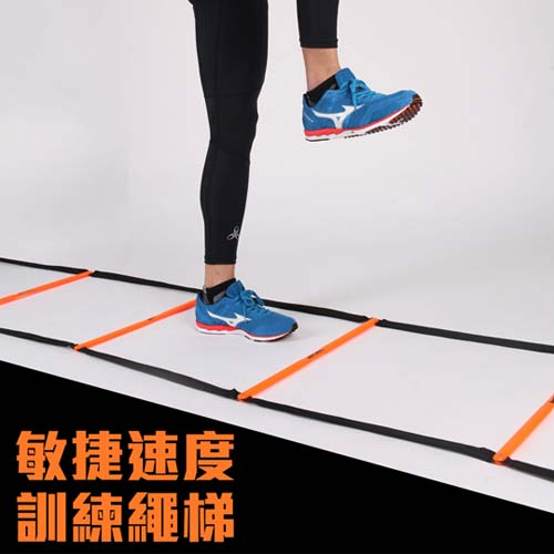 NIKE 敏捷速度訓練繩梯-2.5公尺 敏捷梯 健身 田徑 跑步 自主訓大 遠 百 板橋 威 秀練 黑橘 F