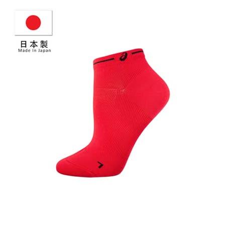 (男) ASICS 日本製長距離跑襪-慢跑 路跑 鐵人三項 襪子 短襪 亞瑟士 紅黑