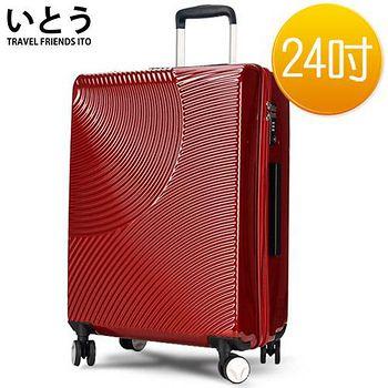 日本伊藤ITO 24吋 超輕PC拉鏈硬殼行李箱 1008系列-印度紅
