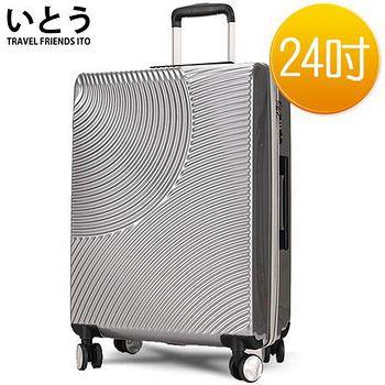 日本伊藤ITO 24吋 超輕PC拉鏈硬殼行李箱 1008系列-銀色
