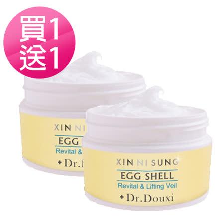 【買一送一】Dr.Douxi朵璽 賦活新生卵殼膜100g