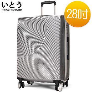 日本伊藤ITO 28吋 超輕PC拉鏈硬殼行李箱 1008系列-銀色