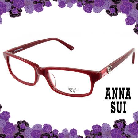 Anna Sui 安娜蘇 經典薔薇金屬蝴蝶花園造型眼鏡(紅色) AS521233