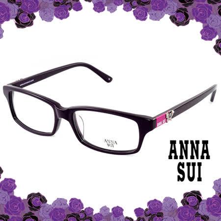 Anna Sui 安娜蘇 經典薔薇金屬蝴蝶花園造型眼鏡(深紫色) AS521767