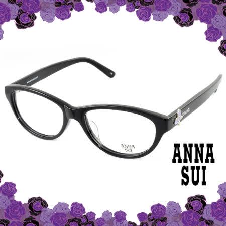 Anna Sui 安娜蘇 經典薔薇紫蝶花園造型眼鏡(黑色) AS522001