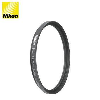 NIKON C FILTER 58mm UV保護鏡 (公司貨)