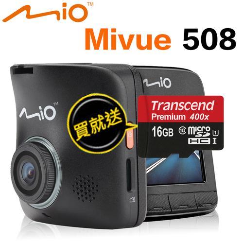 Mio MiVue 508 140度WDR行車記錄器 1080P