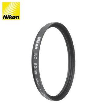 NIKON NC FILTER 52mm UV保護鏡 (公司貨)