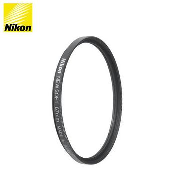 NIKON SOFTFOCUS FILTER 67mm 柔光鏡 (公司貨)