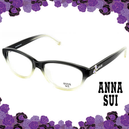 Anna Sui 安娜蘇 經典蝴蝶祕密花園漸層造型眼鏡(黑色) AS522965