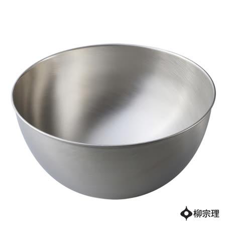 柳宗理-不鏽鋼調理盆(直徑27cm)