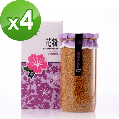 【宏基蜂蜜】鹽膚木花粉(250g/罐)X4件組