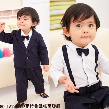 ☆BOLLA2 ☆小紳士西裝套組 連身造型衣+領結+外套 灰