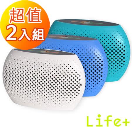 【Life Plus】衣櫥/書櫃/鞋櫃_無線防潮除濕機 (超值2件組)