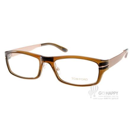 【開箱心得分享】gohappy快樂購TOM FORD眼鏡 質感百搭款(墨綠-淡金) #TOM5217 093哪裡買www feds com tw