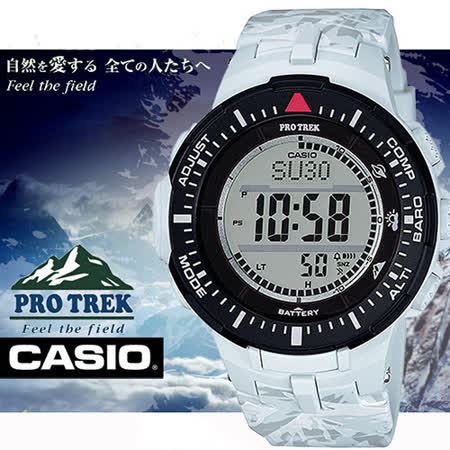 CASIO ProTrek 太陽能雪地迷彩極限登山錶-PRG-300CM-7