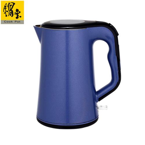 【鍋寶】1.8L炫彩(304)不鏽鋼快煮壺-寶石藍 KT-1899B