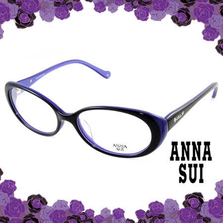 Anna Sui 安娜蘇  經典祕密花園系列造型眼鏡(黑藍色) AS526007