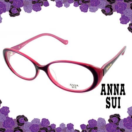 Anna Sui 安娜蘇  經典祕密花園系列造型眼鏡(黑粉色) AS526763
