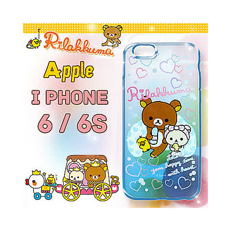 日本授權正版 拉拉熊/Rilakkuma iPhone 6 i6 / 6S i6S 4.7吋 彩繪漸層手機殼(沐浴)
