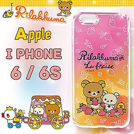 日本授權正版 拉拉熊/Rilakkuma iPhone 6 i6 / 6S i6S 4.7吋 彩繪漸層手機殼(草莓)