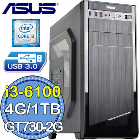 華碩H110平台【星域異騎】Intel第六代i3雙核 GT730-2G獨顯 1TB燒錄電腦