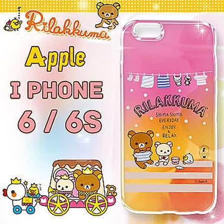 日本授權正版 拉拉熊/Rilakkuma iPhone 6 i6 / 6S i6S 4.7吋 彩繪漸層手機殼(晾衣服)