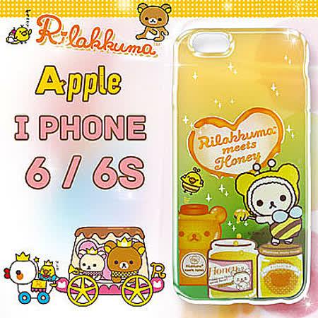 日本授權正版 拉拉熊/Rilakkuma iPhone 6 i6 / 6S i6S 4.7吋 彩繪漸層手機殼(蜂蜜)