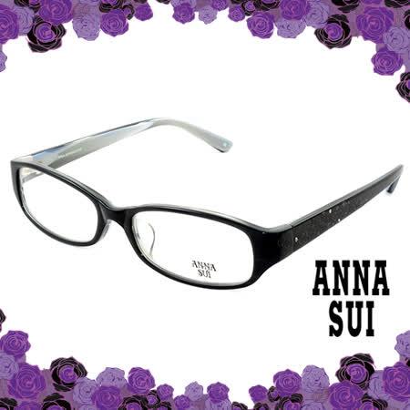 Anna Sui 安娜蘇  祕密花園薔微雕刻圖騰(經典黑色) AS529001