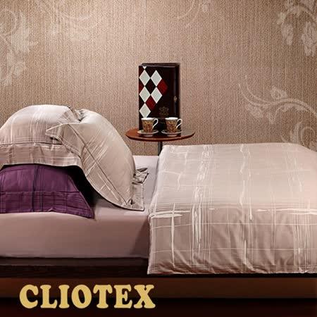 【柔得寢飾】CJB03尊品典藏 雙人緞紋埃及棉四件式床包組(卡其)