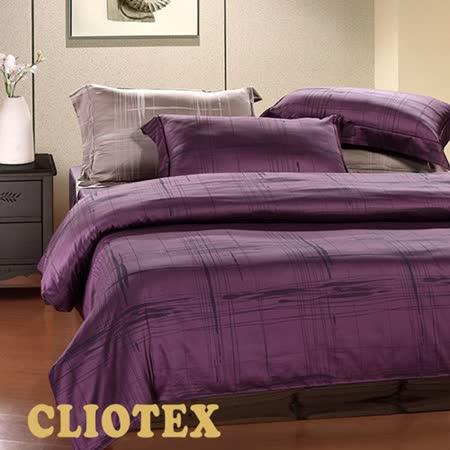 【柔得寢飾】CJB03尊品典藏 雙人緞紋埃及棉四件式床包組(紫)