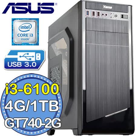 華碩H110平台【星域飛梭】Intel第六代i3雙核 GT740-2G獨顯 1TB燒錄電腦