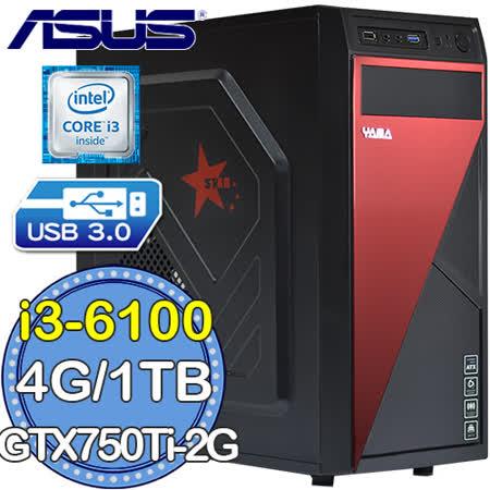 華碩H110平台【星域激光】Intel第六代i3雙核 GTX750TI-2G獨顯 1TB燒錄電腦
