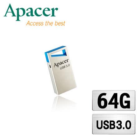 【團購2入組】Apacer宇瞻 AH155 64GB 巧型碟 USB3.0-蔚藍