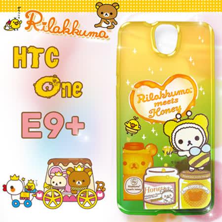 日本授權正版 拉拉熊/Rilakkuma HTC One E9/E9+ 可共用 彩繪漸層手機殼(蜂蜜)