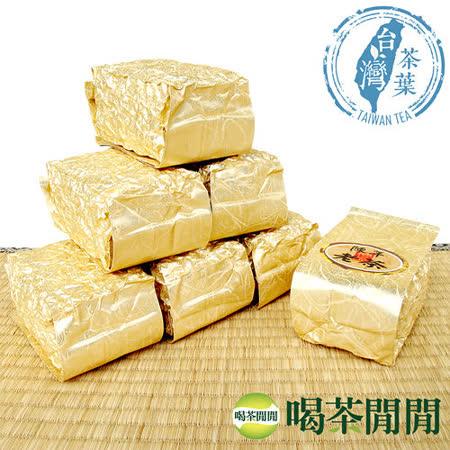 【喝茶閒閒】凍頂手採陳年老茶(150公克*4包)