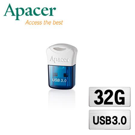 【團購10入組】Apacer宇瞻 AH157 32GB『酩』mini隨身碟USB3.0-星空藍