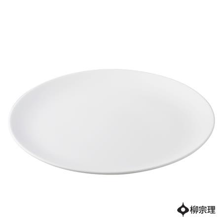 【勸敗】gohappy柳宗理-骨瓷圓盤(直徑23cm)好用嗎遠東 都會 股份 有限 公司