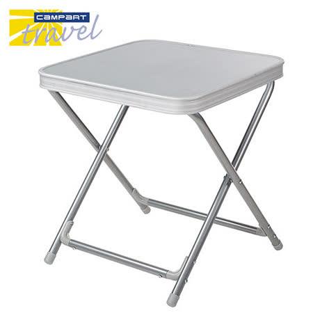 《Campart Travel 》荷蘭墾旅 輕便桌子椅CH-0499