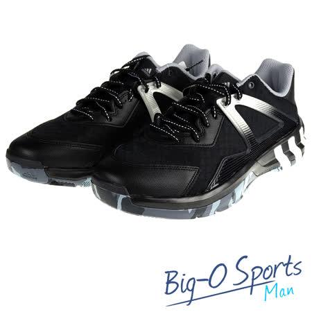 【ADIDAS】愛迪達 CRAZYQUICK 3.5 STREET 籃球鞋 男 AQ8482 Big-O Sports