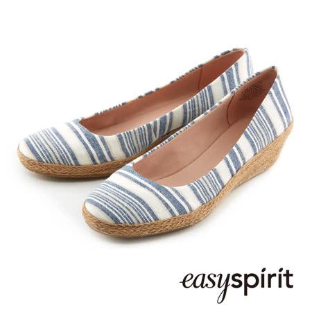 Easy Spirit--樂活休閒草編楔型鞋--特色條紋