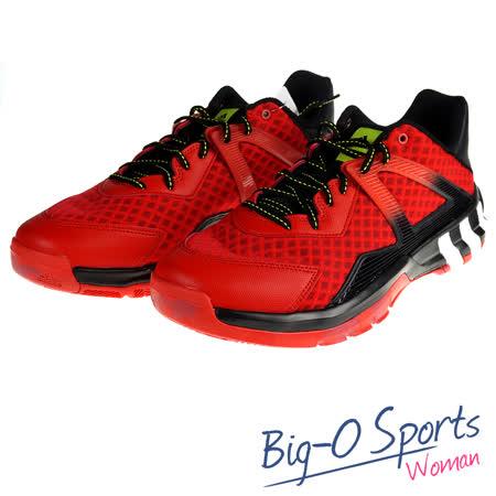 【ADIDAS】愛迪達 CRAZYQUICK 3.5 STREET 籃球鞋 男 AQ8483 Big-O Sports