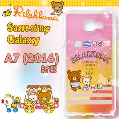 日本授權正版 拉拉熊/Rilakkuma Samsung Galaxy A7 (2016) 彩繪漸層手機殼(晾衣服)