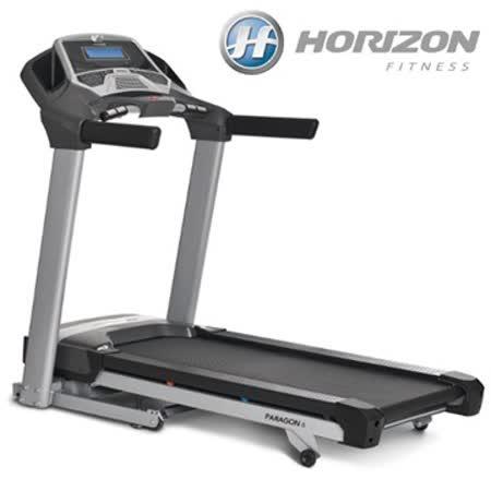 《HORIZON》Paragon 6 電動跑步機