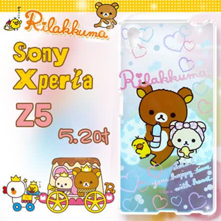 日本授權正版 拉拉熊/Rilakkuma Sony Xperia Z5 5.2吋 彩繪漸層手機殼(沐浴)