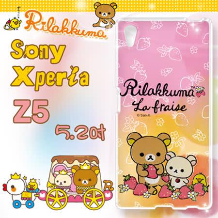 日本授權正版 拉拉熊/Rilakkuma Sony Xperia Z5 5.2吋 彩繪漸層手機殼(草莓)