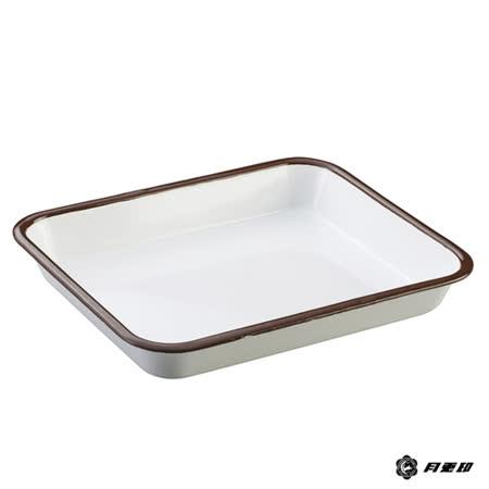月兔印-琺瑯調理方盤(25cm)