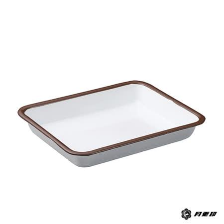 月兔印-琺瑯調理方盤(21cm)