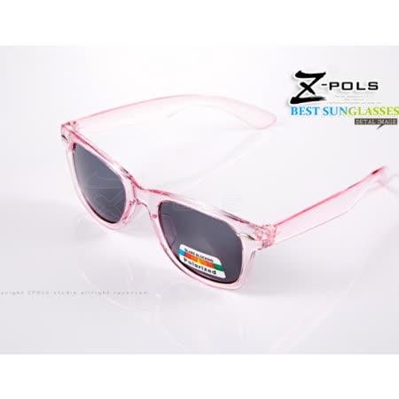【視鼎Z-POLS兒童流行風格款】 複刻版柳釘設計 嚴選古著POLARIZED偏光UV400太陽眼鏡,新上市(淺透粉紅款)