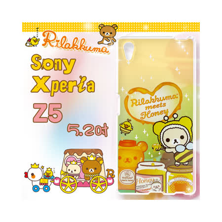 日本授權正版 拉拉熊/Rilakkuma Sony Xperia Z5 5.2吋 彩繪漸層手機殼(蜂蜜)